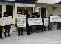 Татарским сепаратизмом занялась прокуратура