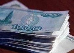 В Челябинской области похищено из бюджета 2 млн рублей