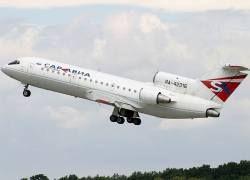 Что бывает с самолетами при отказе двигателя