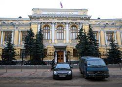 Международные резервы РФ выросли впервые за три недели