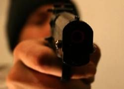 Неизвестные совершили вооруженное ограбление в Чите
