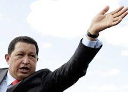 Уго Чавес вернул американцам купленный у них же остров