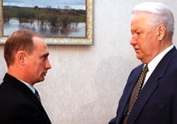 Ельцин. Два года спустя