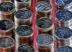 Центробанк РФ понизил ставку рефинансирования