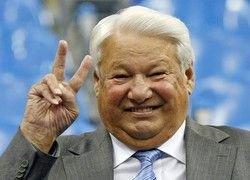 Ельцин - великий реформатор России