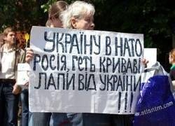 На Украине оштрафуют за разговоры на неукраинском