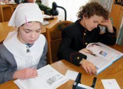 В РФ проходит первая школьная олимпиада по православию