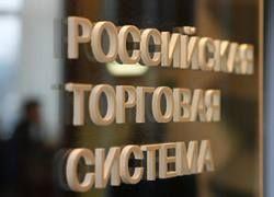 Иностранцы придут на российские биржи
