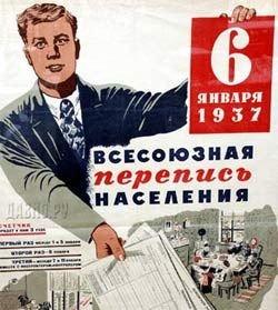 Проведение переписи россиян может быть отложено