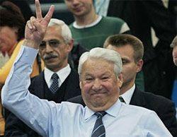 Ельцина нельзя не уважать, но и не ругать нельзя