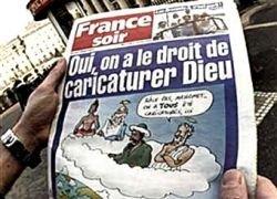 Сын российского сенатора купил французский таблоид