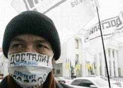 Россиян, готовых к массовым протестам, стало больше