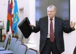 КПРФ требует отставки Миронова