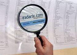 Закрыт скандальный сайт с базами данных на граждан СНГ