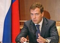 Президенту Медведеву позволено назначать губернаторов