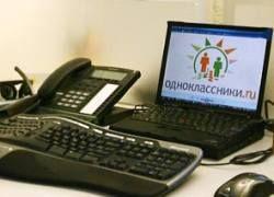 Единого закона об интернете в России не будет
