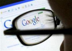 Google сдаст информацию о своих пользователях