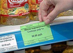 Россия в 27 раз опережает Евросоюз по темпам инфляции