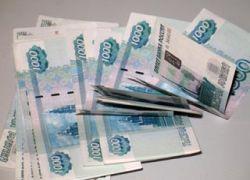 Безработным РФ на открытие бизнеса дадут 60000 рублей