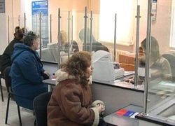 В России не увеличат минимальное пособие по безработице