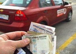 Транспортный налог может увеличиться десятикратно