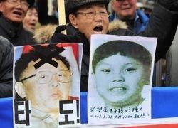 Сын Ким Чен Ира получил государственный пост