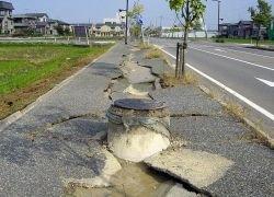 Сильное землетрясение произошло в районе Новой Зеландии