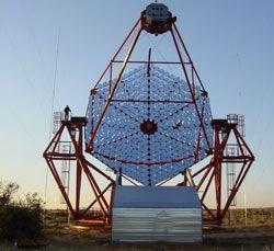 Начал работу мощный в мире гамма-телескоп