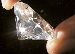 В Австралии водители помогли вернуть алмаз в $10 тысяч