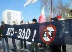 В Москве прошел пикет против ЕГЭ
