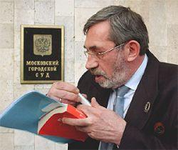 Адвоката Кузнецова объявят в международный розыск