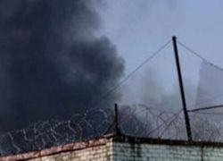 В чилийской тюрьме произошел пожар