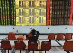 Свиной грипп уронил фондовые рынки