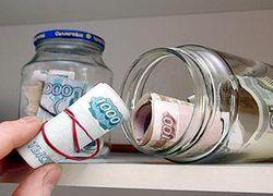 Правительство решило спасти экономику РФ - а может, зря