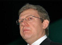 Кудрин спас Агентство по страхованию вкладов от Госдумы