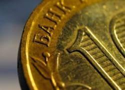 Россия - лидер G20 по бюджетной поддержке экономики