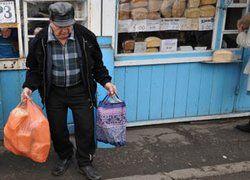 Чего всегда не хватает россиянам, чтобы жить лучше