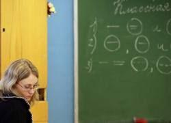 Российские учителя просят Путина отменить НСОТ