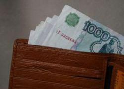 Единый социальный налог в РФ заменят страхвзносами