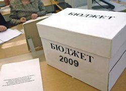 Что угрожает исполнению российского бюджета-2009