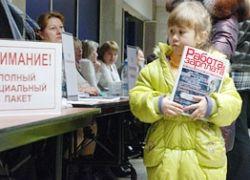 Счастливое детство - это не про Россию