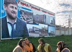 Чечня: раздвоение реальности
