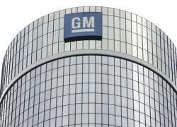General Motors: последняя попытка избежать банкротства