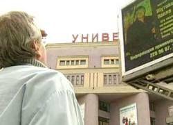 Казанских алиментщиков вывесят на всеобщее обозрение