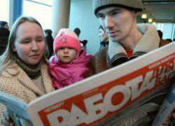 Москвичи с высшим образованием идут в рабочие