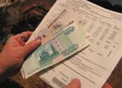 Через 2 года россиян ждет полная оплата услуг ЖКХ