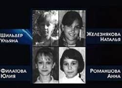 Под Курском найдены тела пропавших 9 лет назад девочек