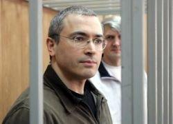 Срок ареста Ходорковского истекает 17 августа