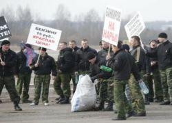 Экстремист в России - это человек с плакатом?
