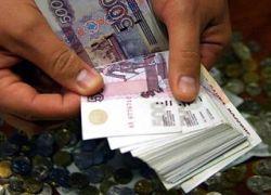Пенсии в Москве к концу года превысят 10 тысяч рублей